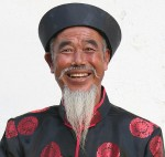 Chinese Man Images